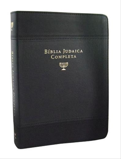 BÍBLIA JUDAICA COMPLETA - cod 1626