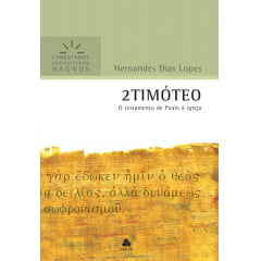 COMENTÁRIOS EXPOSITIVOS HAGNOS - II Timóteo - cod 00958