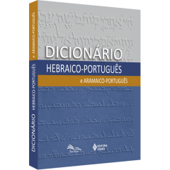DICIONÁRIO HEBRAICO-PORTUGUÊS - COD 1204