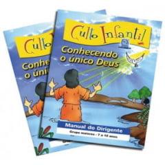 CULTO INFANTIL - CONHECENDO O ÚNICO DEUS VOL 1 - PROF