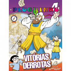 PLUG KIDS 04 - VITÓRIAS E DERROTAS - ALUNO